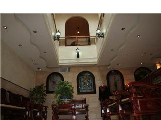 Hashimi Hostel, Jerusalem, Israel, Israel hotels and hostels